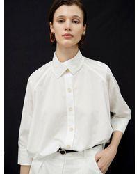 OUI MAIS NON Susannah Shoulder-darted Cotton Shirt - White