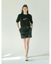 COLLABOTORY Fake Leather Mini Skirt - Black