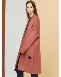 MILLOGREM - Snuggle Long Cardigan - Pink - Lyst