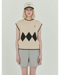 Bensimon Argyle Knit Vest - Natural