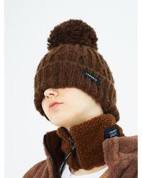 13Month Pompom Knit Beanie - Brown