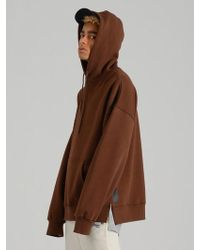 COSTUME O'CLOCK - Smcocl K Oversized Hooded Sweatshirt Brown - Lyst