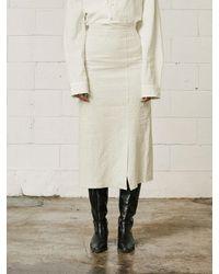 13Month High Waist Midi Skirt Ivory - White