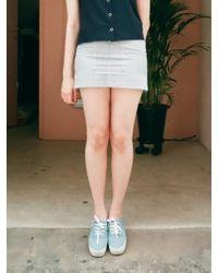 Noir Jewelry - Tw Skirt - Lyst