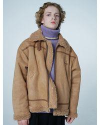 WAIKEI Faux Fleece Overfit Short Shearling Jacket - Multicolour