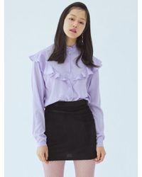 MIGNONNEUF - Neuf Velvet Skirt Black - Lyst