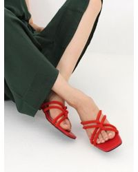 TUFEIS - X2 - Red - Lyst