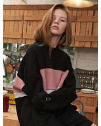ESTERISK [unisex] Color Block Sweatshirt Beige Pink