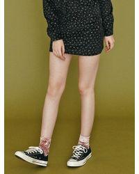 Margarin Fingers - Flower Corduroy Skirt - Lyst