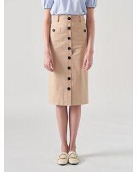 Blanc & Eclare - Athena Skirt Ss3538bg - Lyst