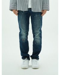 XTONZ - Xp20 Patch Jean Blue - Lyst
