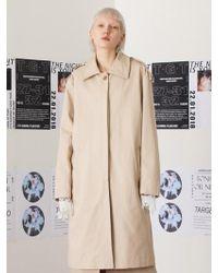 TARGETTO - Oversize D-ring Mac Coat Beige - Lyst