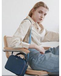 DEMERIEL - Box Bag Medium Velvet Navy - Lyst