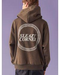 SLEAZY CORNER - [unisex] Symbol Hoodie Khaki - Lyst