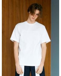 BONNIE&BLANCHE - Reflect Over Fit T-shirt White - Lyst