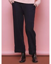 Margarin Fingers - Roll Up Pants - Lyst