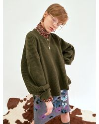 OUI MAIS NON - Kaitlyn Wool Knit - Lyst