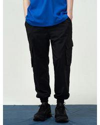 COSTUME O'CLOCK Essential Nylon Cargo Pocket JOGGER Trousers Black