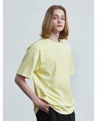 VOIEBIT 16color Premium Cotton T-shirt - Yellow