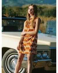 DAZE DAYZ Arlo Mini Dress - Multicolour