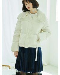 Clue de Clare - Fur Detail Down Jacket White - Lyst