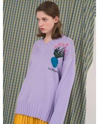 ANOTHER A - Suburbia Vase V-neck Knit Top Light Purple - Lyst