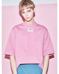 NOHANT - [unisex] Do-not-reverse T-shirt Pink - Lyst