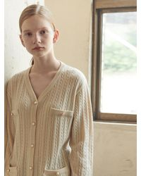 NILBY P - Cable Cardigan - Lyst