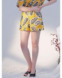 Blank - Leaf Resort Shorts Yellow - Lyst