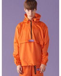 SLEAZY CORNER - [unisex] Basic Anorak Orange - Lyst