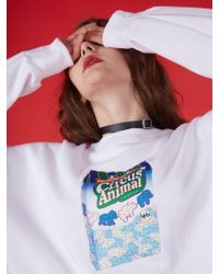 bpb - Circus Animal Sweat Shirt_white - Lyst