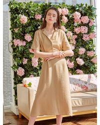 YAN13 Open Collar A-line Dress - Natural