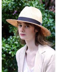 SLEEPYSLIP - [unisex] Sleeping Beige Panama Hat - Lyst