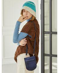 ANDSEEYOU Glossy Mini Crossbody Bag - Blue