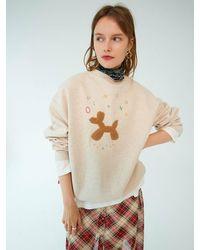 OUI MAIS NON Poodle Sweatshirts - White