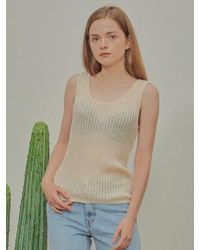 W Concept - Net Sleeveless Ivory - Lyst