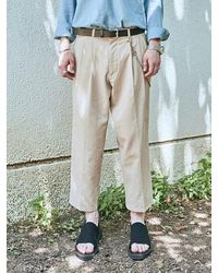 YAN13 Crop Wide Tapered-fit Trousers - Natural