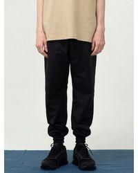 COSTUME O'CLOCK Essential Nylon JOGGER Trousers Black