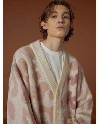 WAIKEI Mohair Leopard Knit Cardigan Light Pink