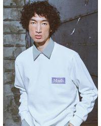 MIGNONNEUF - Mnfs Studio Sweatshirt White - Lyst