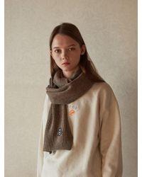 W Concept - Heartmande Wool Muffler 9color - Lyst