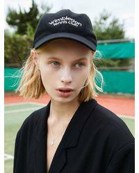OUI MAIS NON Wimbledon Tennis Cap - Natural
