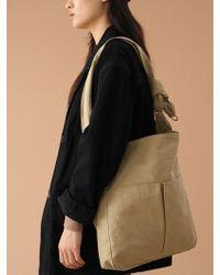 UNDERCONTROL STUDIO - Square Bag - Wrinkle - Npc - Sahara Desert - Lyst