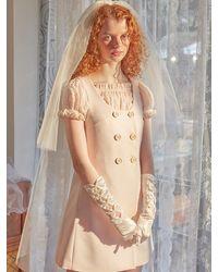 Salon de Yohn Mini Vest Dress - White