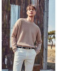 YAN13 - Solid Golgi Sweatshirt_beige - Lyst