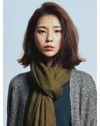 W Concept - Imabari Towel Scarf Wave Long Dark Green - Lyst