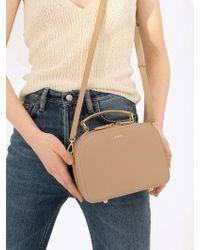 DEMERIEL - Box Bag Beige Mini - Lyst