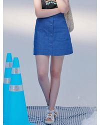 Blank Twiggy Button Skirt - Blue