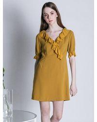 Petite Studio Luna Dress - Yellow