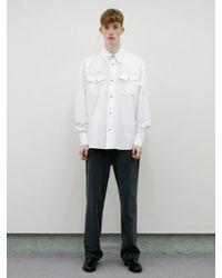 LIT. Oversized Western Shirts White